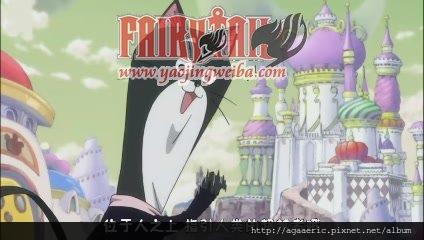 妖精的尾巴FAIRY TAIL-82.jpg