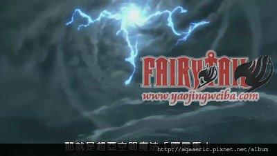 妖精的尾巴FAIRY TAIL-90.jpg