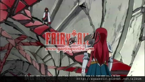 妖精的尾巴FAIRY TAIL-137.jpg