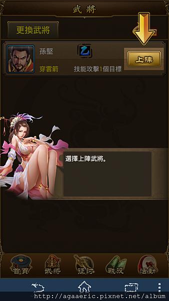 魅子ONLINE-8.png