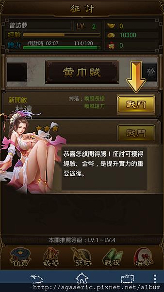魅子ONLINE-11.png