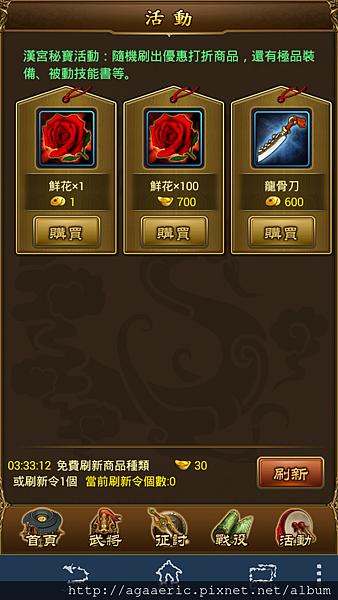 魅子ONLINE-26.png