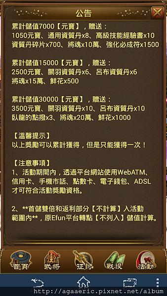魅子ONLINE-39.png