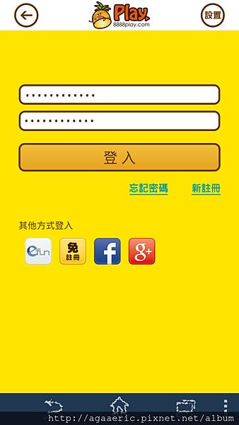魅子ONLINE-1.png