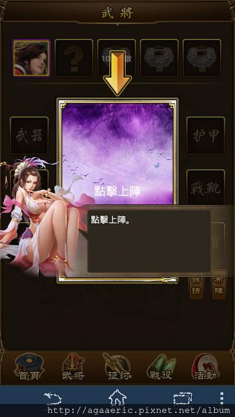 魅子ONLINE-7.png
