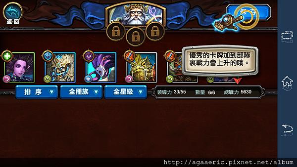聖光召喚-16.png