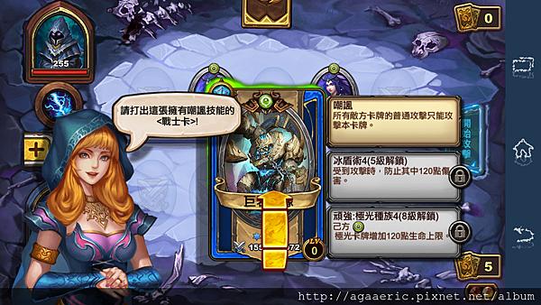 聖光召喚-17.png