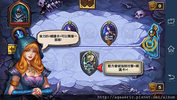 聖光召喚-18.png