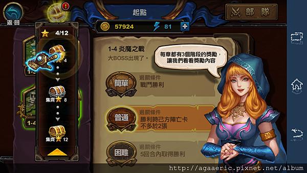 聖光召喚-26.png