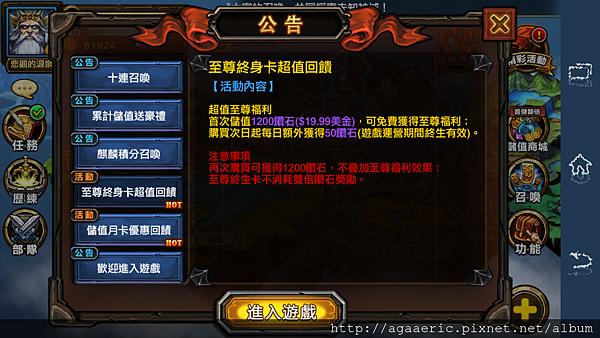 聖光召喚-29.png
