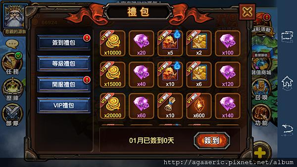 聖光召喚-31.png