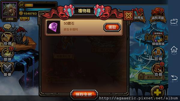 聖光召喚-32.png