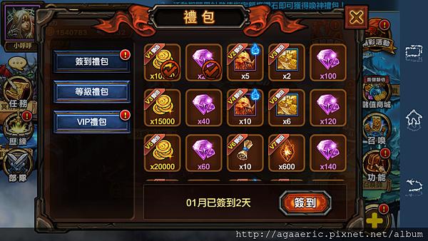 聖光召喚-33.png