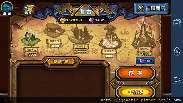 聖光召喚-45.png