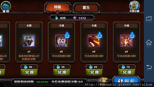 聖光召喚-47.png
