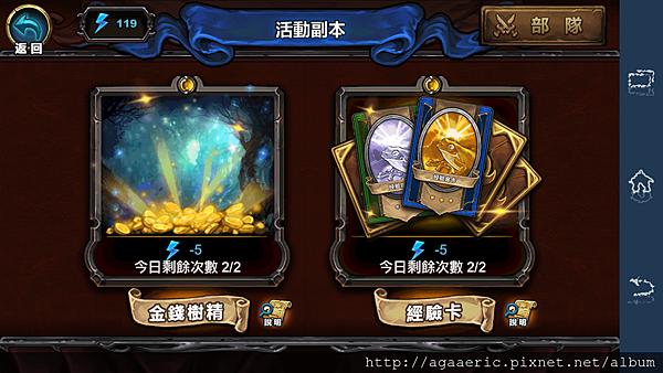 聖光召喚-51.png