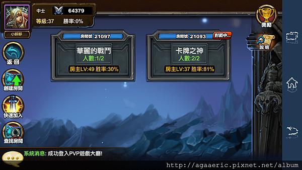 聖光召喚-53.png