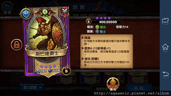 聖光召喚-55.png