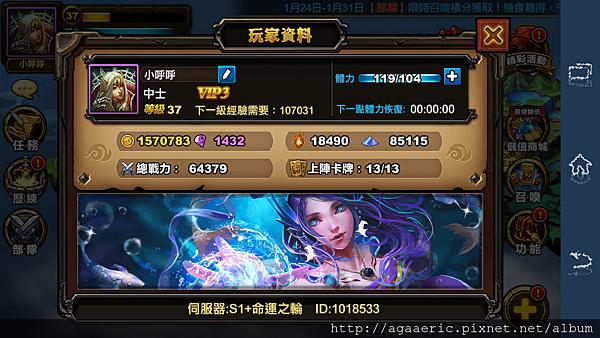 聖光召喚-58.png