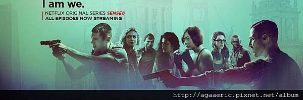 超感獵殺-Sense8-1.jpg