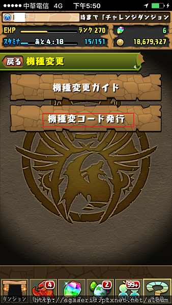 iphone6s設定-2.PNG