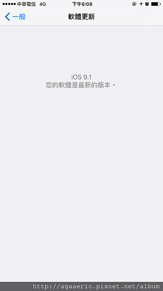 IOS不同-3.PNG