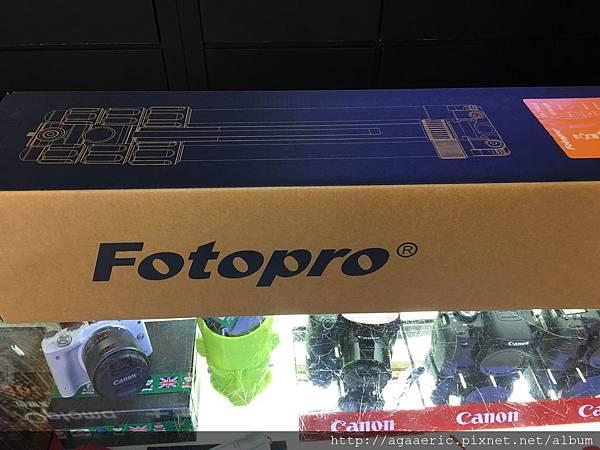 Fotopro Tx-Pro2-1.JPG