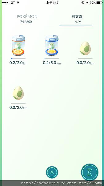 Pokemon GO-4.PNG
