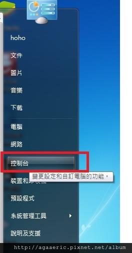 CPU降溫-1.jpg