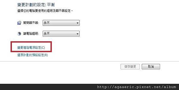 CPU降溫-5.jpg