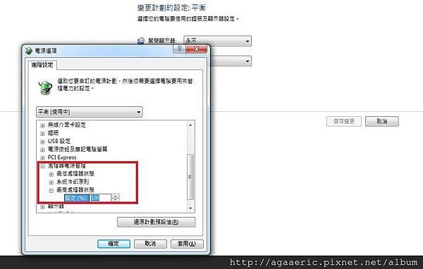 CPU降溫-6.jpg