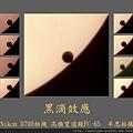 黑滴現象2_1