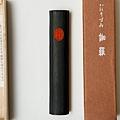 Resize of 吳竹 (19)