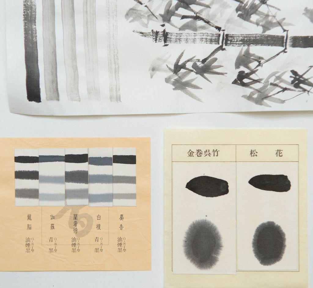 Resize of 吳竹 (20)