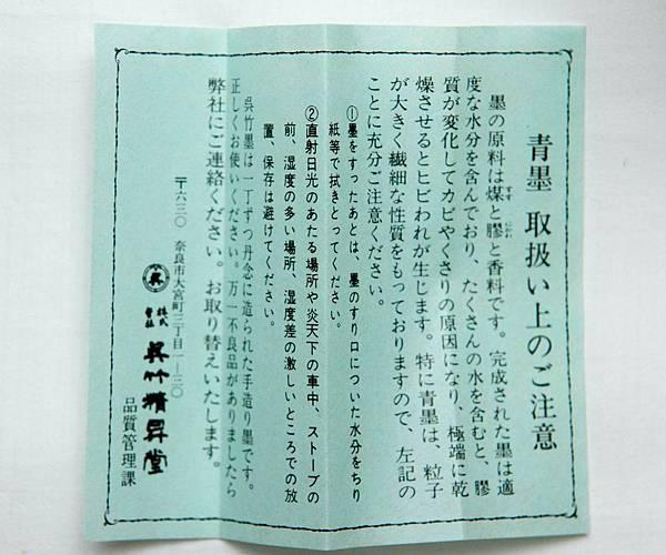 Resize of 吳竹 (17)