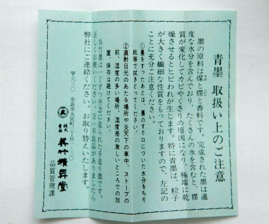 Resize of 吳竹 (17) - 複製