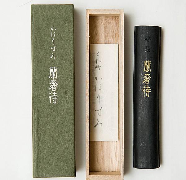 Resize of 吳竹 (14)