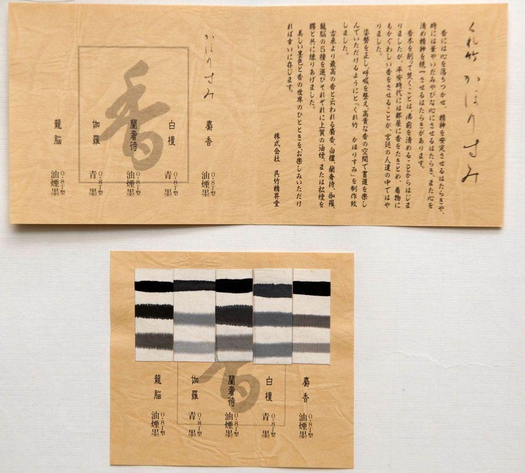 Resize of 吳竹 (10)