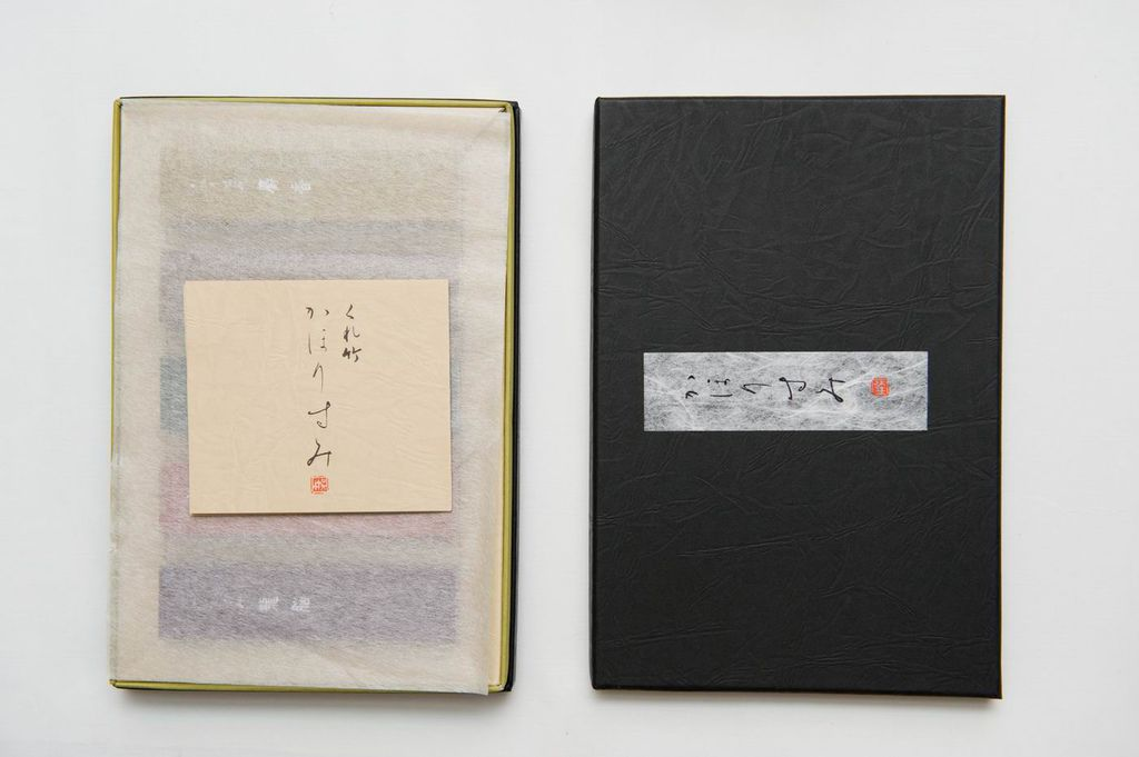 Resize of 吳竹 (9)