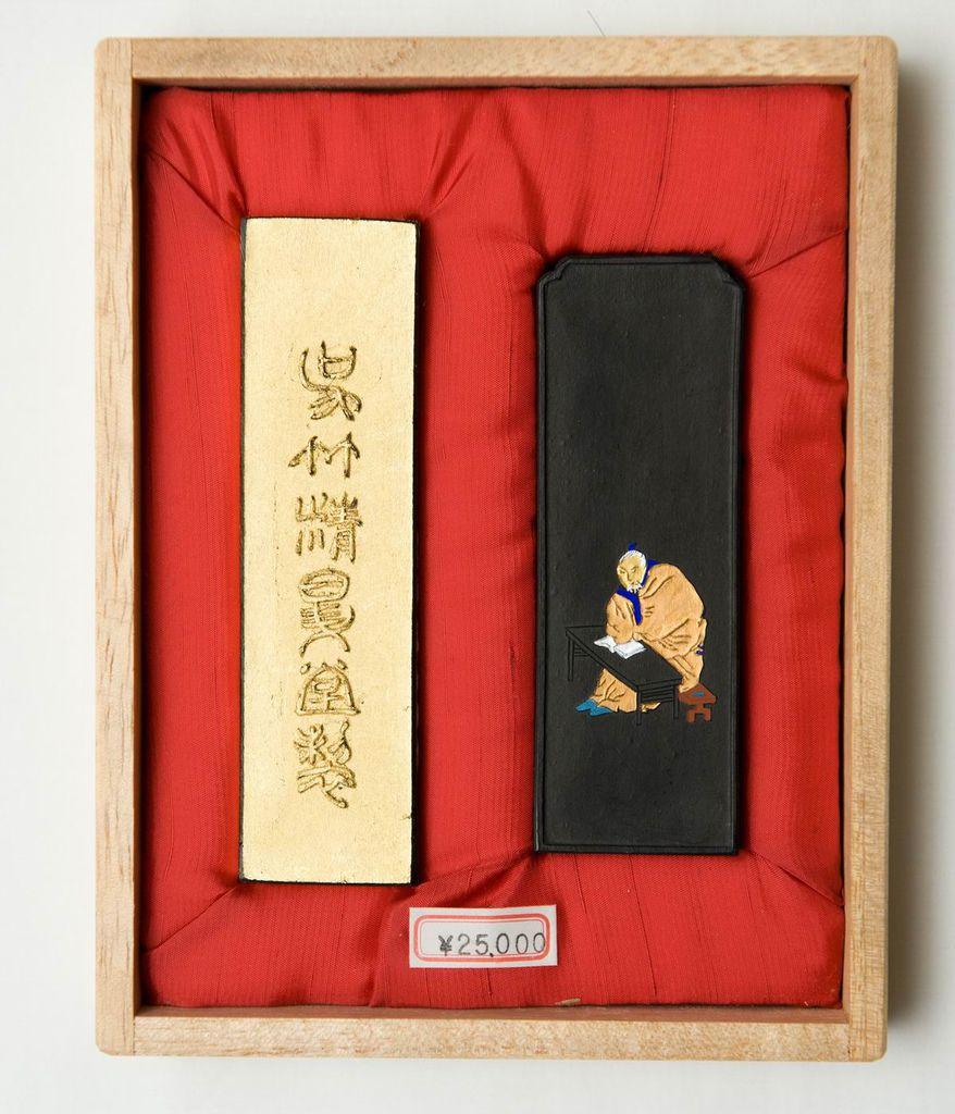 Resize of 吳竹 (5)