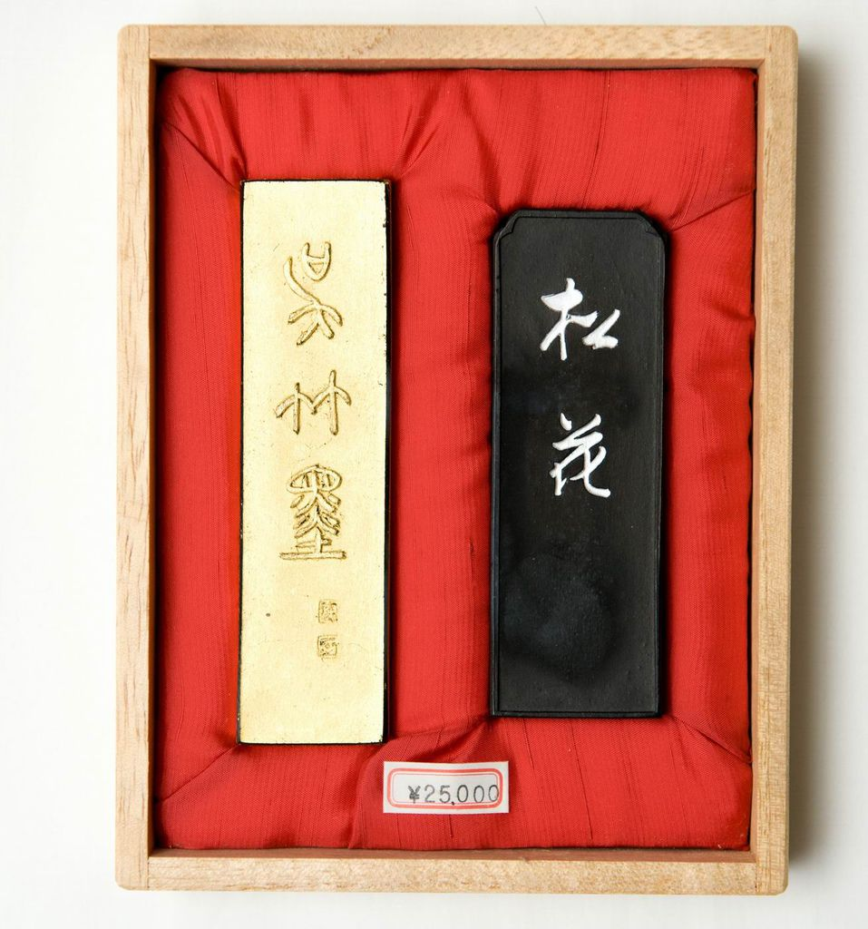 Resize of 吳竹 (4)