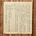 Resize of 吳竹 (3)