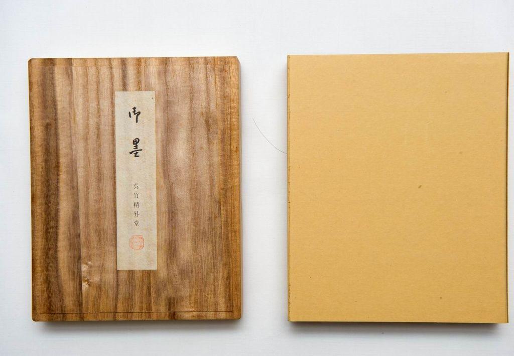 Resize of 吳竹 (1)