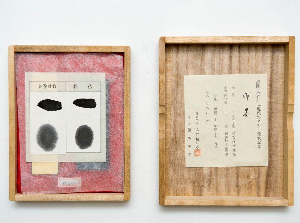 Resize of 吳竹 (2)
