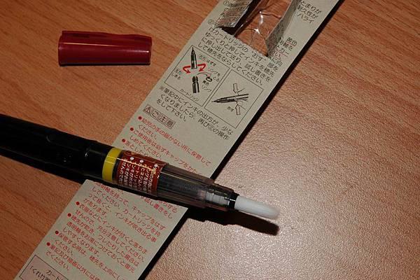 Resize of DSC_8373.JPG