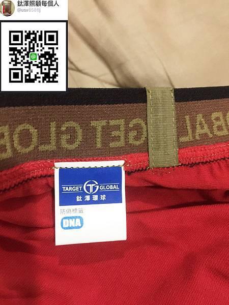 鈦澤黃金能量內褲-採用德國進口鍺鈦π黃金等貴金屬原料