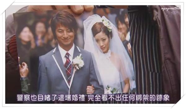 [SUBPIG][Celeb to Binbo Taro ep05][(051541)00-27-20].JPG