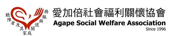 logo+中英文