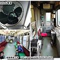電車內4R.jpg