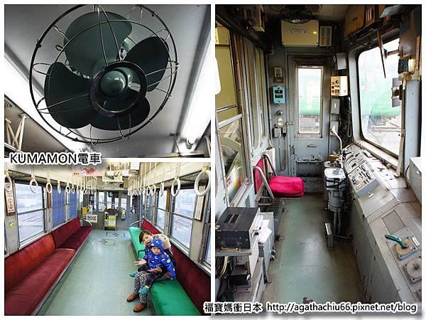電車內4.jpg